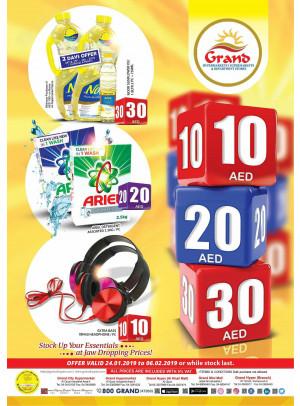 10, 20, 30 AED Offers - Dubai