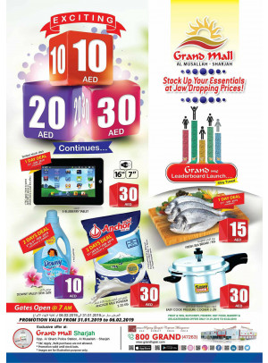 10, 20, 30 AED Offers Part 2 - Grand Mall Sharjah