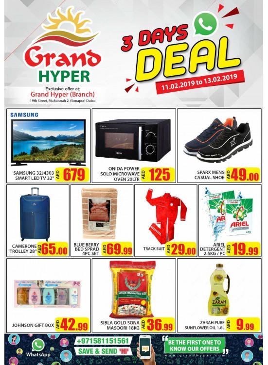 3 Days Deal - Grand Hyper Muhaisnah