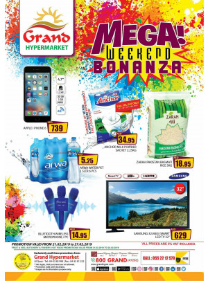Mega Weekend Bonanza - Grand Shopping Mall