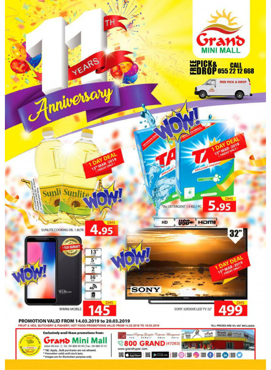 Anniversary Offers - Grand Mini Mall