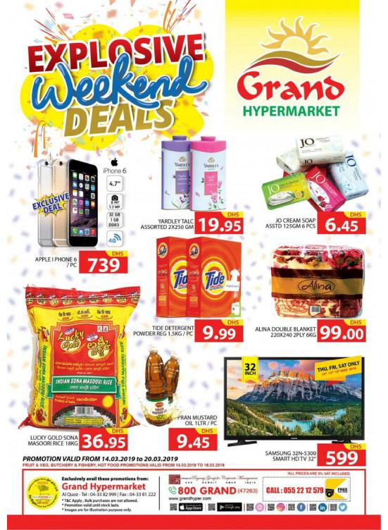 Explosive Weekend Deals - Grand Shopping Mall