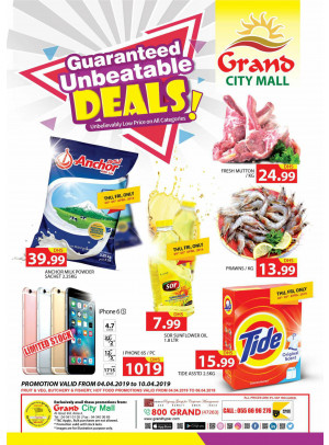 Unbeatable Deals - Grand City Mall