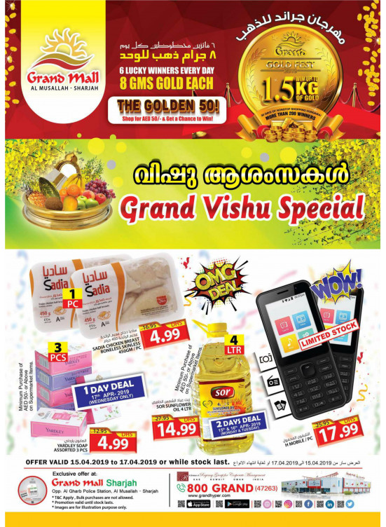 Grand Vishu Special Offers - Grand Mall Sharjah