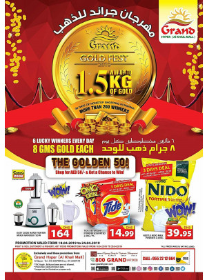 Grand Gold Fest Part 2 - Grand Hyper Al Khail Mall
