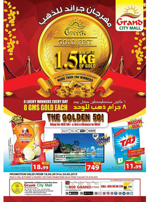 Grand Gold Fest Part 2 - Grand City Mall