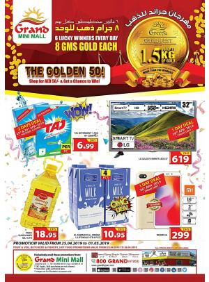 Grand Gold Fest Part 3 - Grand Mini Mall