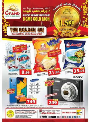 Grand Gold Fest Part 3 - Grand Hyper Al Khail Mall