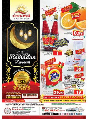 Ramadan Kareem Offers - Grand Mall Sharjah