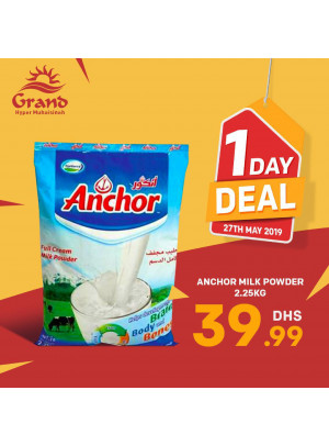 One Day Deal - Grand Hyper Muhaisnah