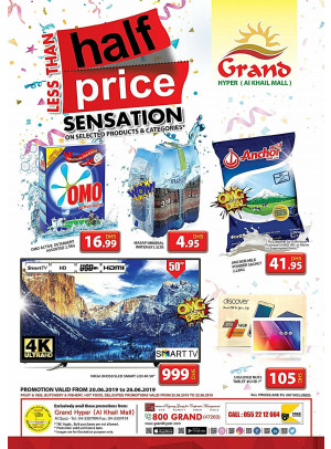Less Than Half Price - Grand Hyper Al Khail Mall