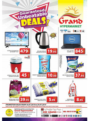 Unbeatable Deals - Grand Shopping Mall