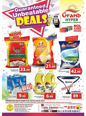 Unbeatable Deals - Grand Hyper Muhaisnah