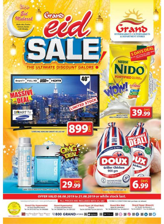 Grand Eid Sale - Dubai Branches