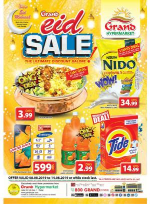 Grand Eid Sale - Grand Hypermarket Jebel Ali