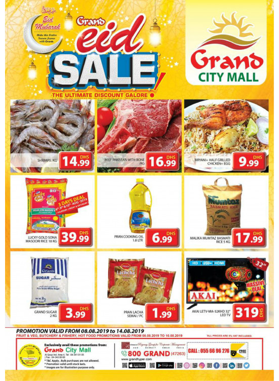Grand Eid Sale - Grand City Mall