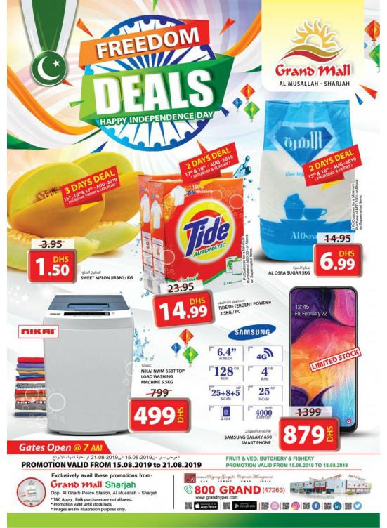 Freedom Deals - Grand Mall Sharjah