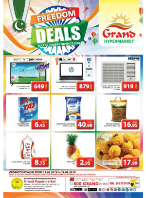 Freedom Deals - Grand Shopping Mall