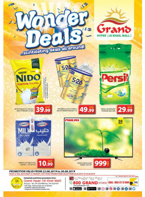 Wonder Deals - Grand Hyper Al Khail Mall