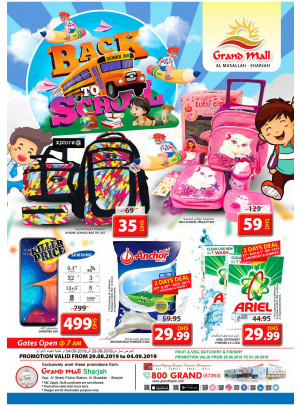 Back to School Offers - Grand Mall Sharjah