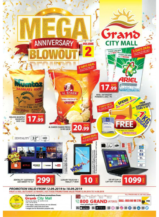 Mega Anniversary Blowout Vol. 2 - Grand City Mall