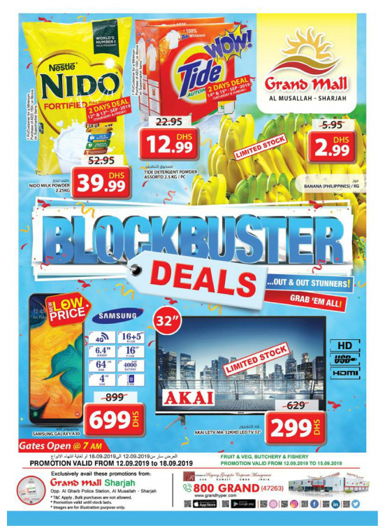 Blockbuster Deals - Grand Mall Sharjah
