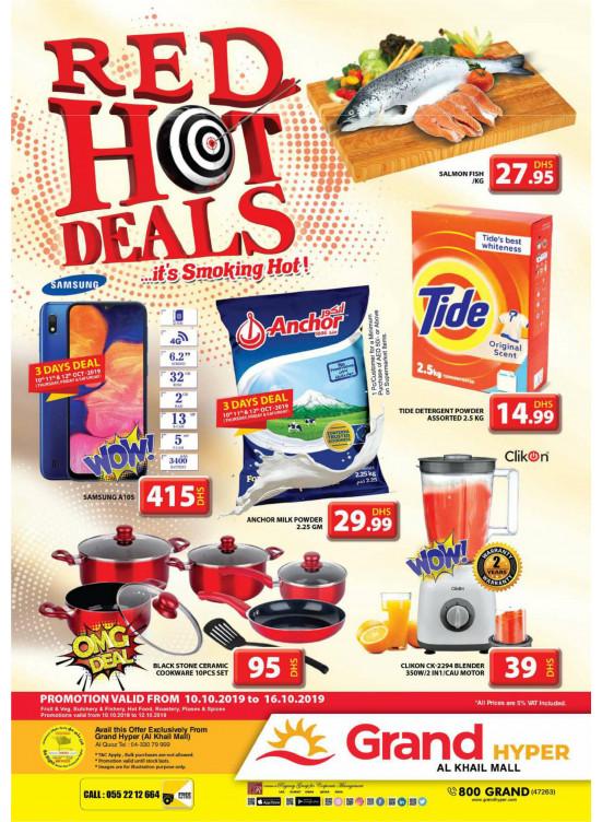 Red Hot Deals - Grand Hyper Al Khail Mall