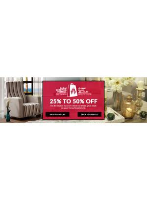خصومات مدهشة 25 حتى 50% على الأثاث ومنتجات المنزل