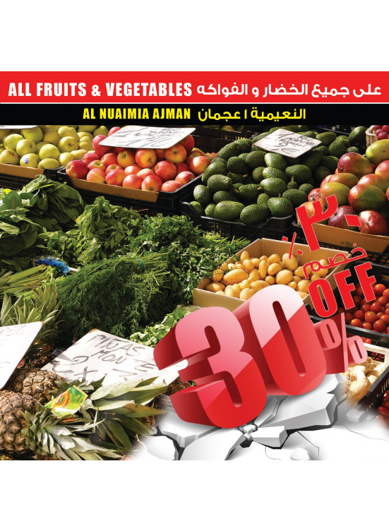 30% Off on Fruits & Vegetables - Al Nuaimia 1, Ajman