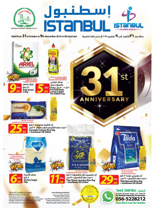 31st Anniversary Offers