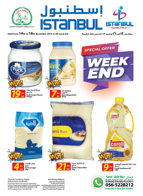 Weekend Special Offers