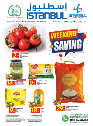 Weekend Saving Offers