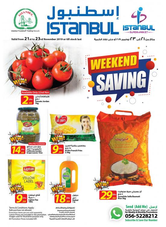 Weekend Saving Offers