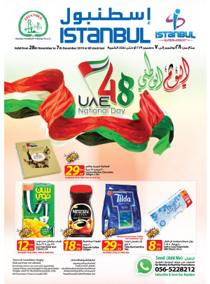 48th National Day Sale