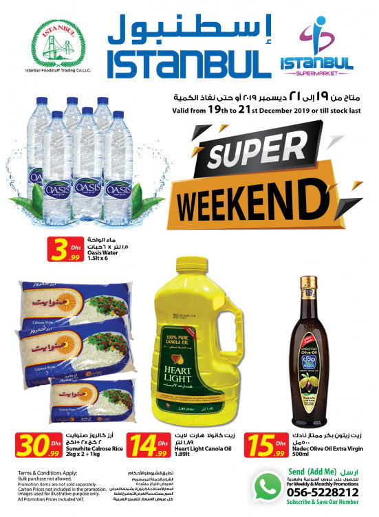 Super Weekend Offers