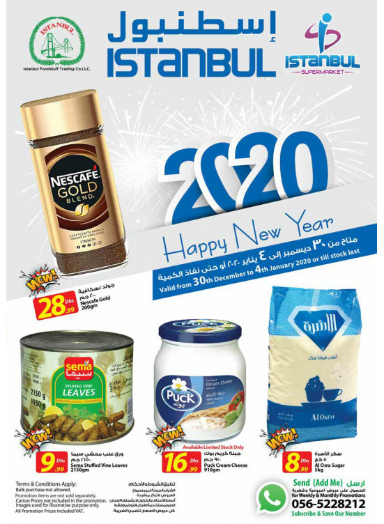 New Year 2020 Offers