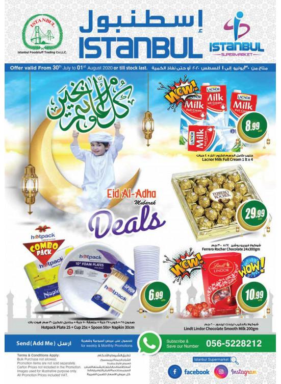 Eid Al Adha Deals