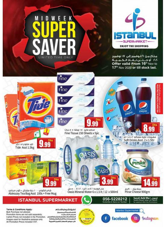 Midweek Super Savers
