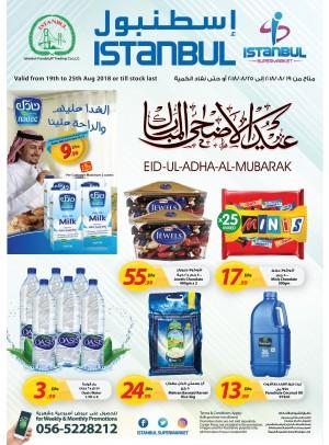 Mighty Eid Adha Offers