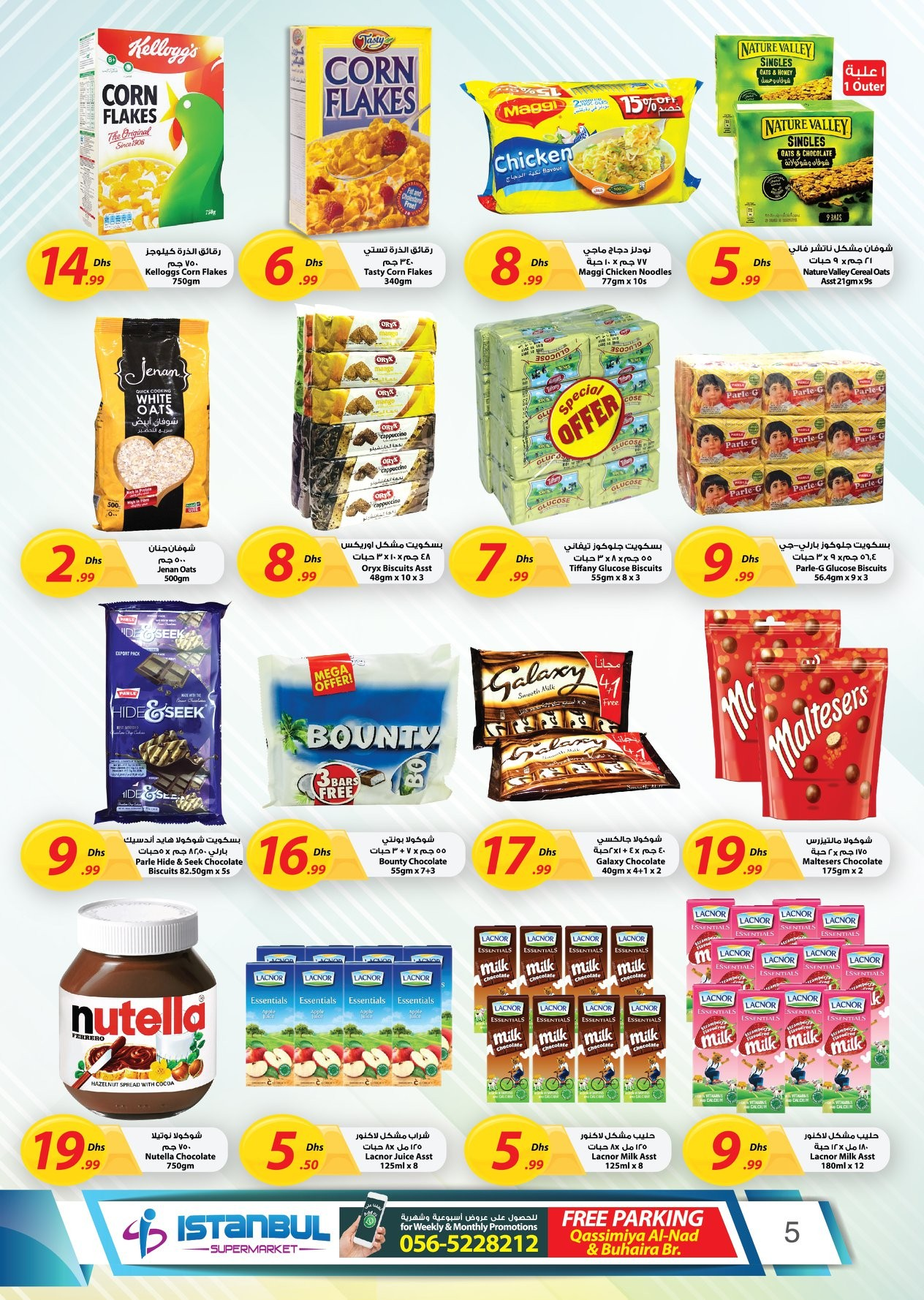 Back Home Offers from Istanbul Supermarket until 9th