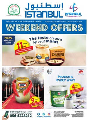 WOW Weekend Offers