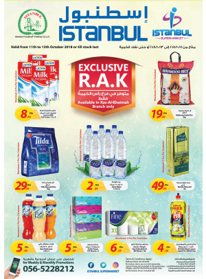 Weekend Offers - Ras Al Khaimah Branch