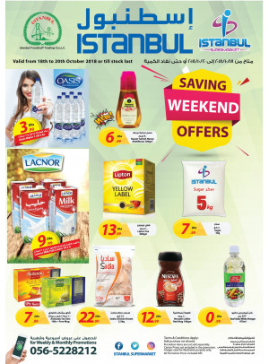 Saving Weekend Offers