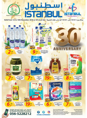 30th Anniversary Offers