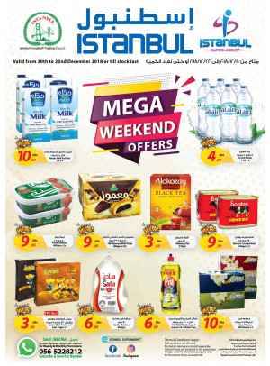 Mega Weekend Offers