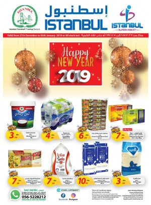 Happy New Year 2019 Offers
