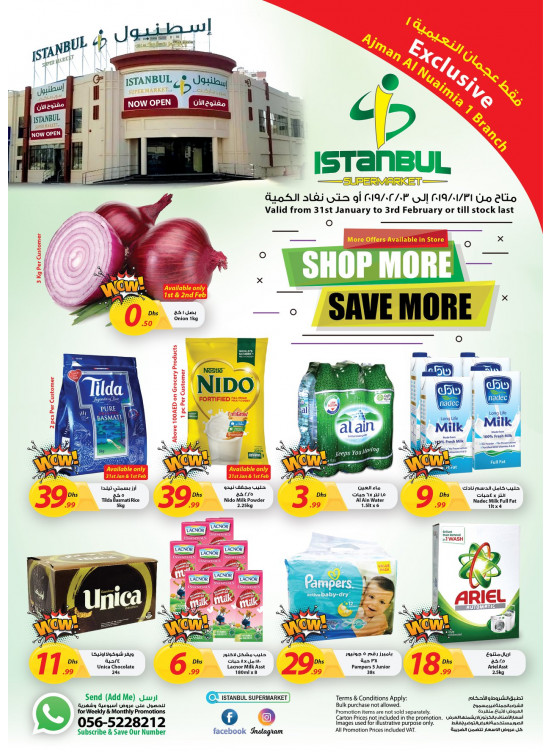Shop More Save More - Al Nuaimia 1