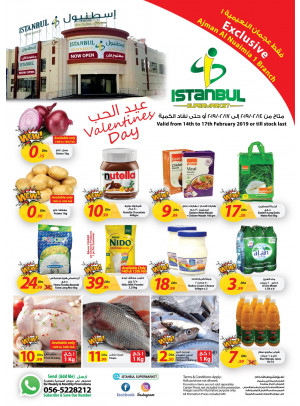 Valentine's Day Deals - Ajman Al Nuiamiya 1 Branch
