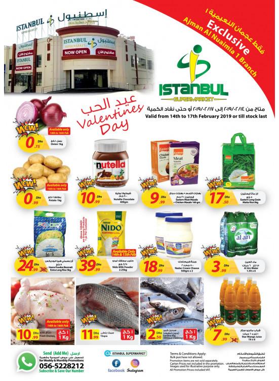 Valentine's Day Deals - Ajman Al Nuiamiya 1 Branch