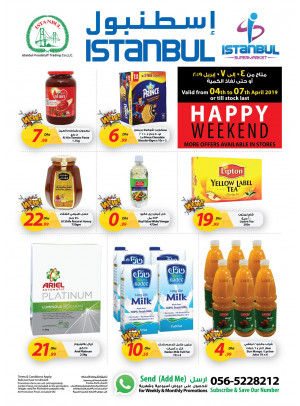 Happy Weekend Offers